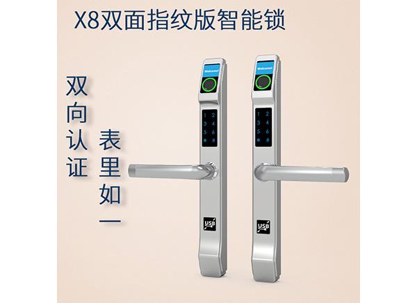 MX8双面不锈钢
