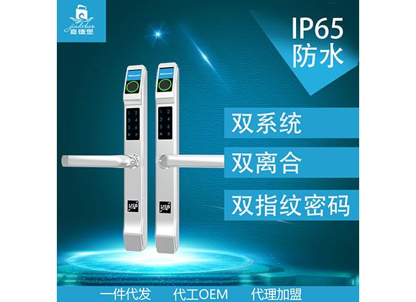 http://www.fsjdb.cn/data/images/product/20200529144110_843.JPG