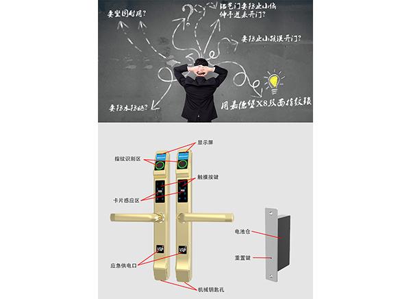 http://www.fsjdb.cn/data/images/product/20200529144213_229.JPG