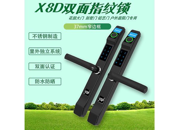 http://www.fsjdb.cn/data/images/product/20200529144233_254.JPG