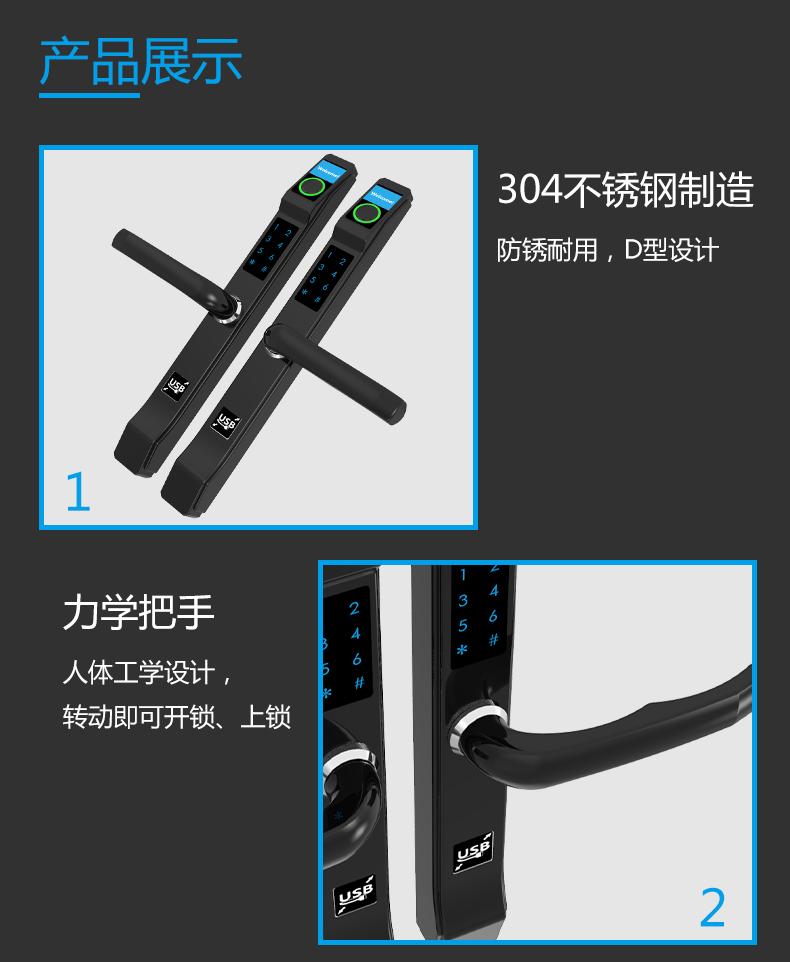 http://www.fsjdb.cn/data/images/product/20200529144234_748.JPG
